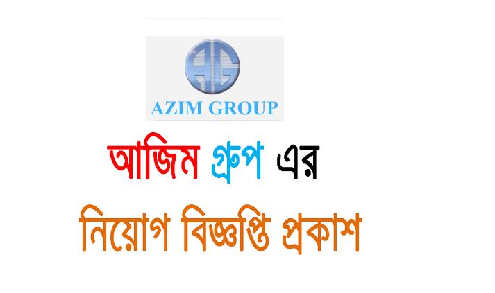 Azim Group Job Circular 2017