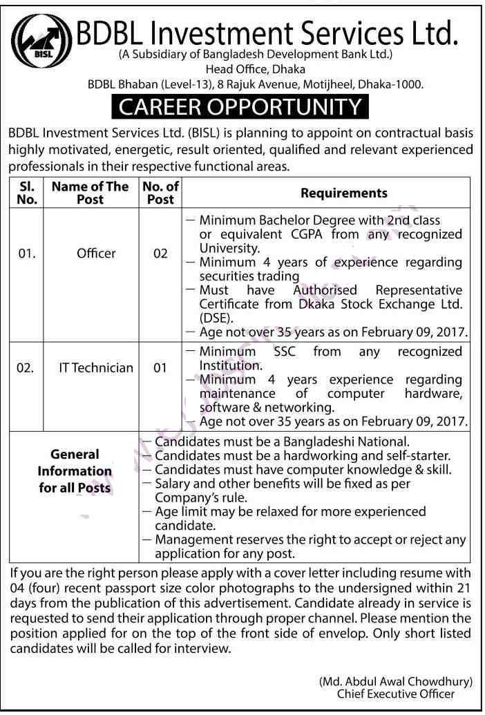 Bangladesh Development Bank Job Circular 2017
