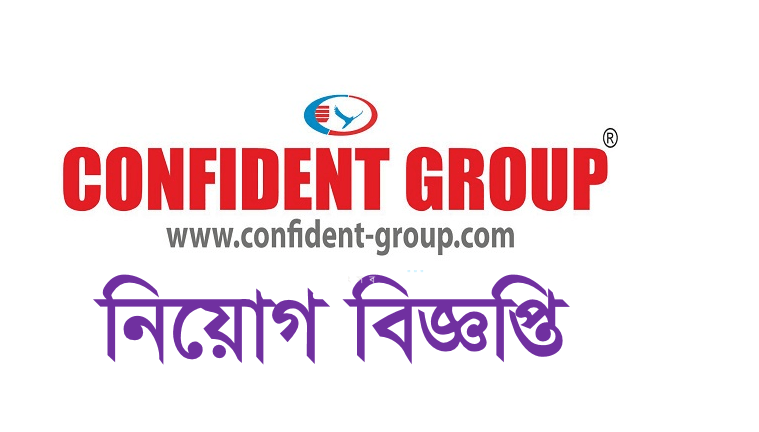 Confidence Group Job Circular 2017