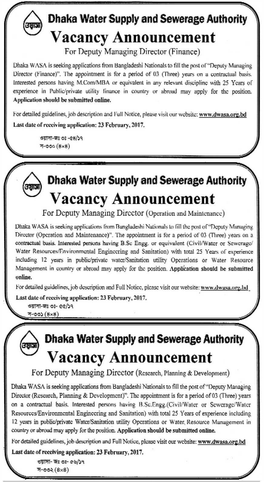 Dhaka Water Supply And Sewerage Authority Job Circular 2017 BD – Job Description Director of Engineering