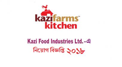 Kazi Food Industries Limited Job Circular 2018