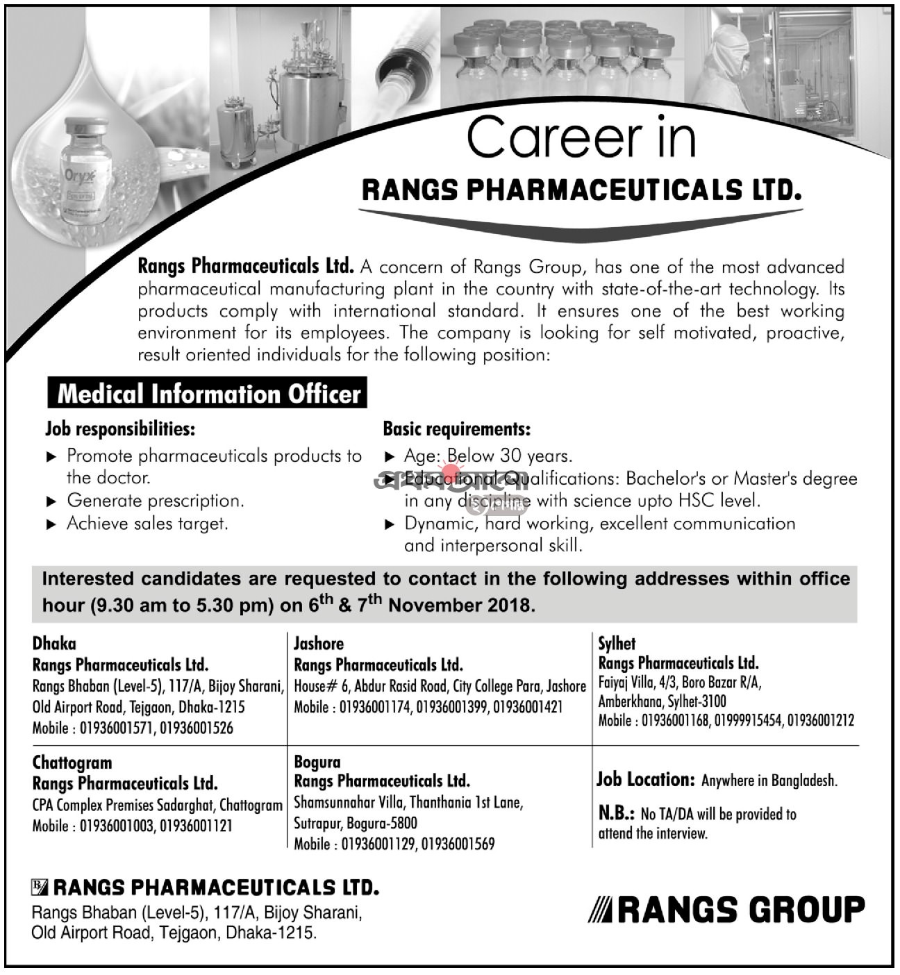 Rangs Group Job Circular 2018