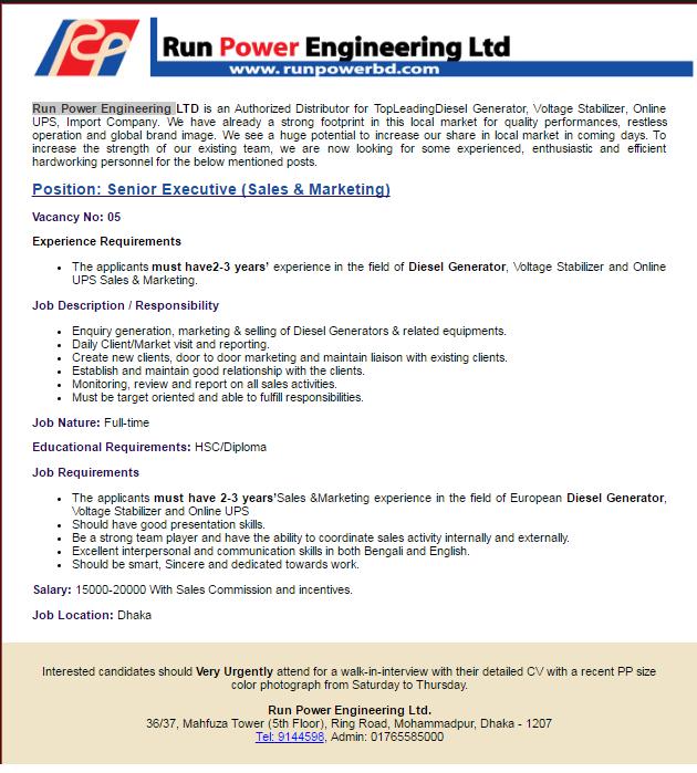 Run Power Engineering Limited Job Circular 2017