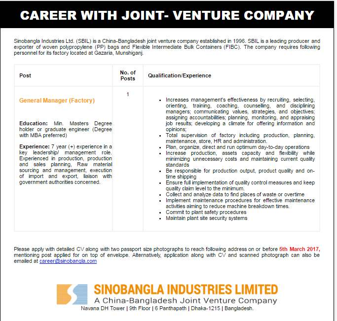 sinobangla industries ltd job circular 2017