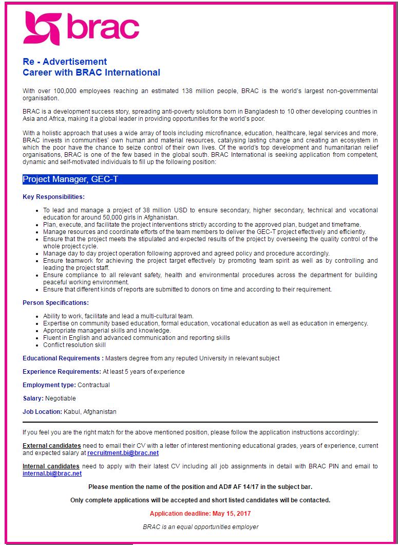BRAC International Job Circular 2017