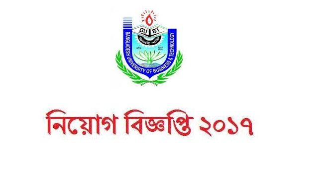 Bangladesh University of Business and Technology (BUBT) Job Circular 2017