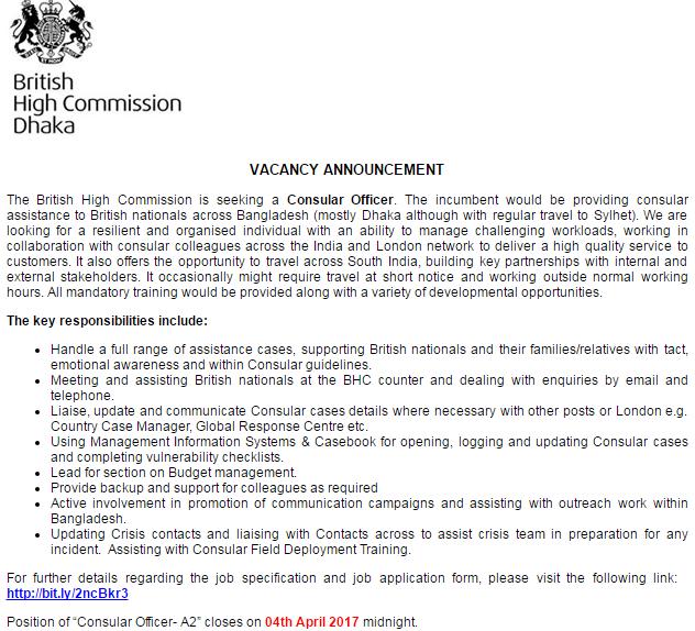British High commision job Circular 2017