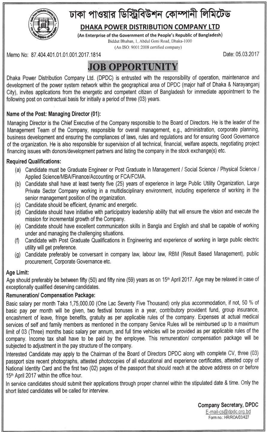 Dhaka Power Distribution Company Ltd Job Circular 2017