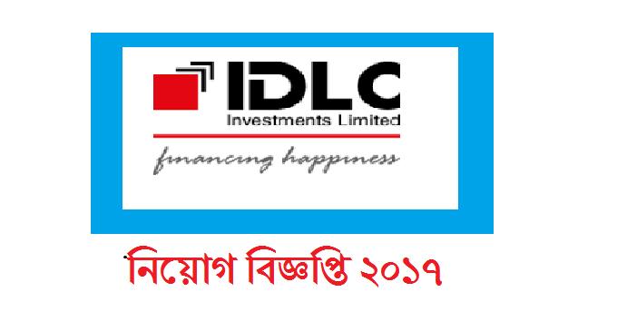 IDLC Asset Management Limited (AML) Job Circular 2017