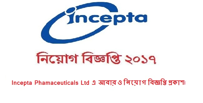 Incepta Pharmaceuticals Limited Job Circular 2017