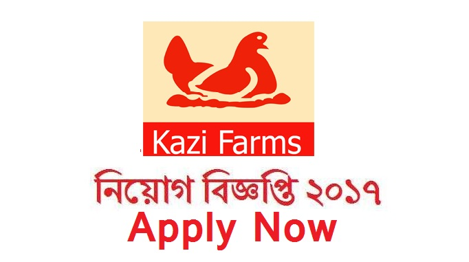 Kazi Farms Group Job Circular 2017