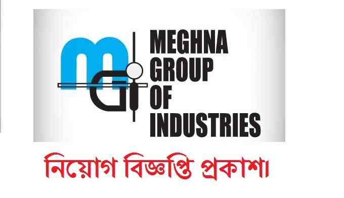 Meghna Group Job Circular 2019