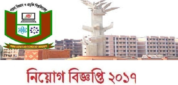 Pabna University of Science and Technology Jobs Circular 2017