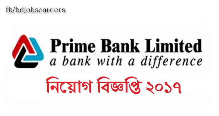 Prime Bank Limited Job Circular 2017