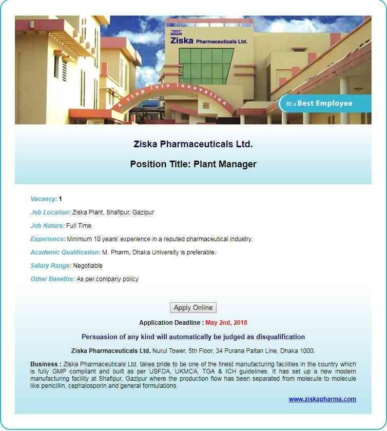 Ziska Pharmaceuticals Ltd Job Circular 2018