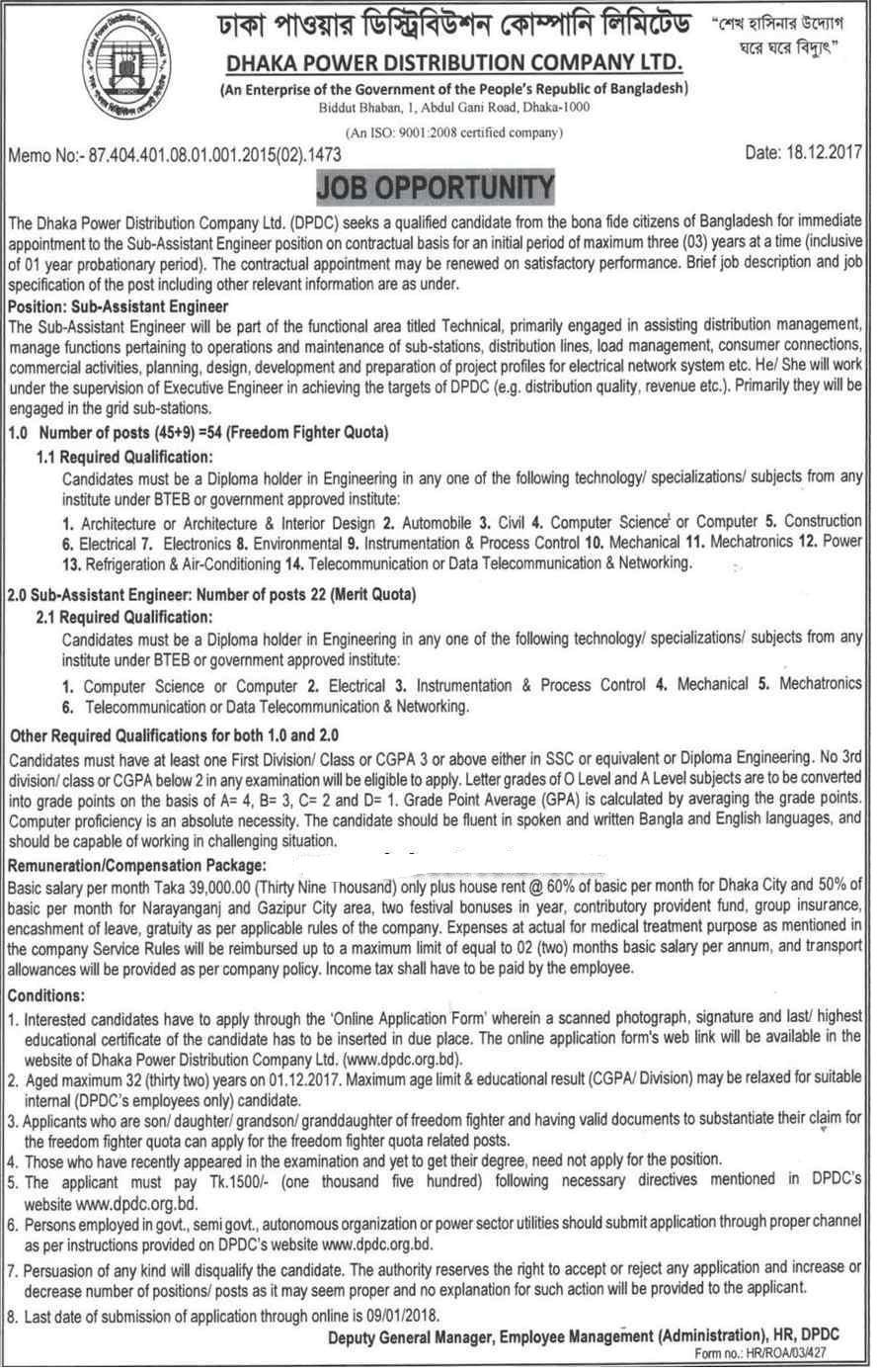 dhaka-power-distribution-company-dpdc-job-circular (1)