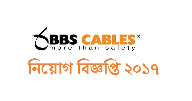 BBS Cables Ltd Job Circular 2017