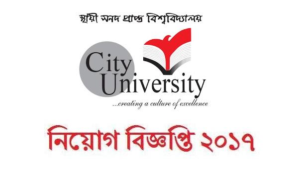 City University Job Circular 2017