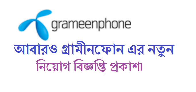 Grameenphone Job Circular 2018