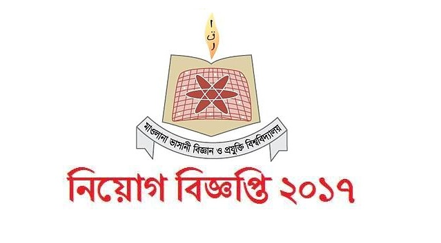 Mawlana Bhashani Science & Technology Jobs Circular 2017