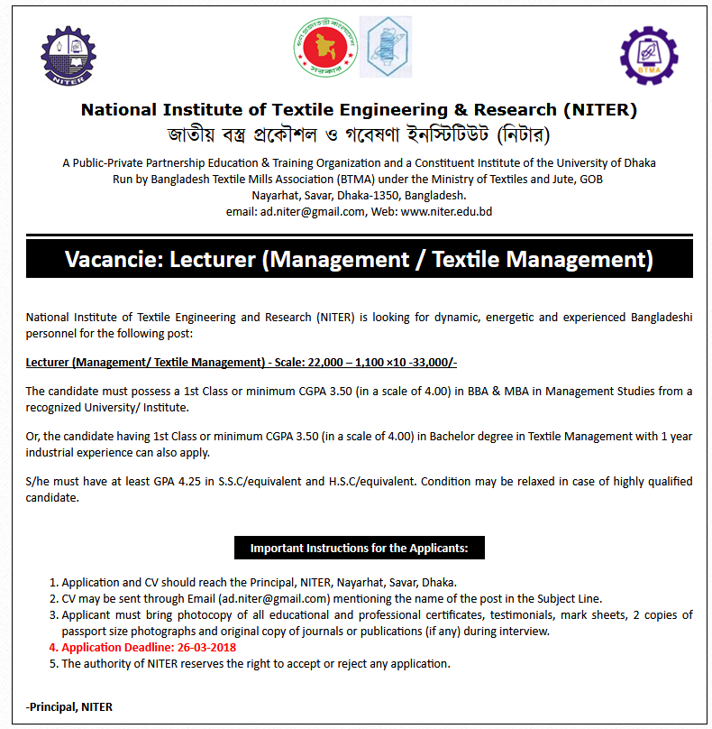 National Institute of Textile Engineering & Research (NITER) Job Circular 2017