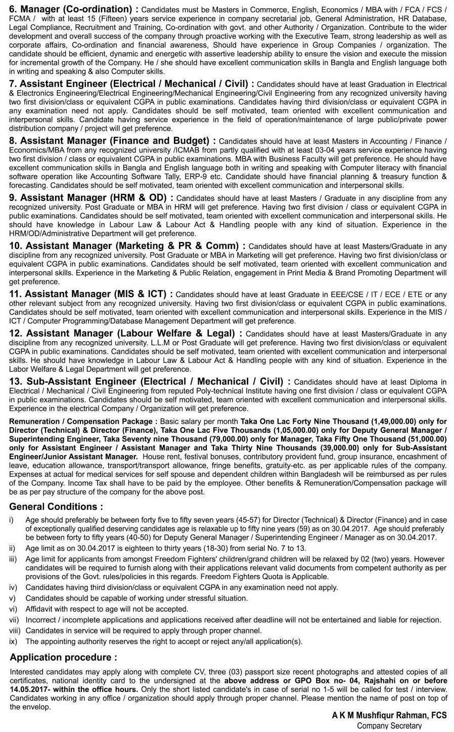 North-West Zone Power Distribution Job Circular 2017