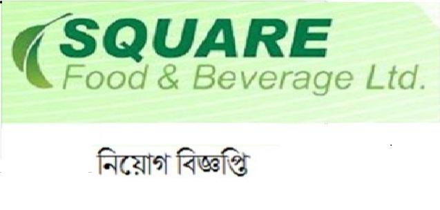 Square Food & Beverage Ltd Jobs Circular 2017