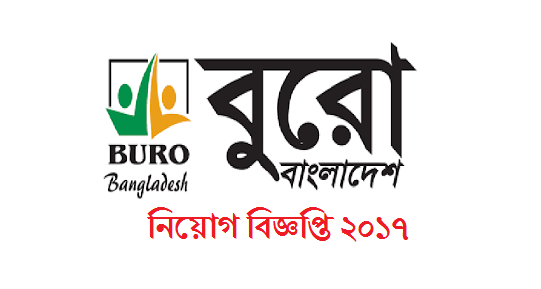 BURO Bangladesh NGO Job Circular 2017