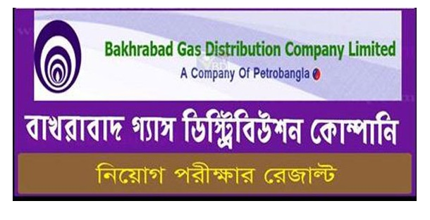 Bakhrabad Gas Distribution Company Limited (BGDCL) Exam Result 2017