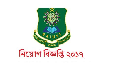 Bangladesh Army International University Of Science And Technology Job Circular 2017
