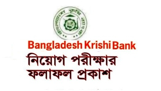 Bangladesh Krishi Bank Job Result 2017 Download