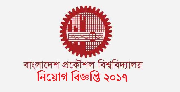Bangladesh University of Engineering and Technology (BUET) Job Circular 2017