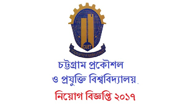 Chittagong University of Engineering and Technology (CUET) Job Circular 2017