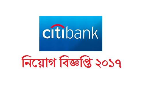 Citibank N.A. Bangladesh Job Circular 2017