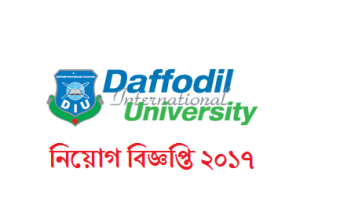 Daffodil International University Job Circular 2017