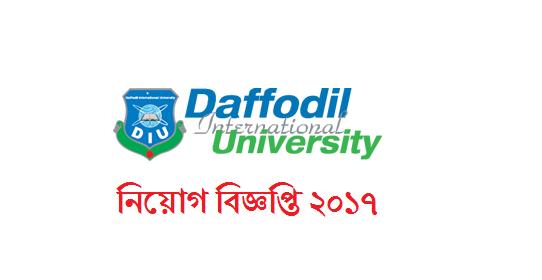 Daffodil International University Job Circular 2017