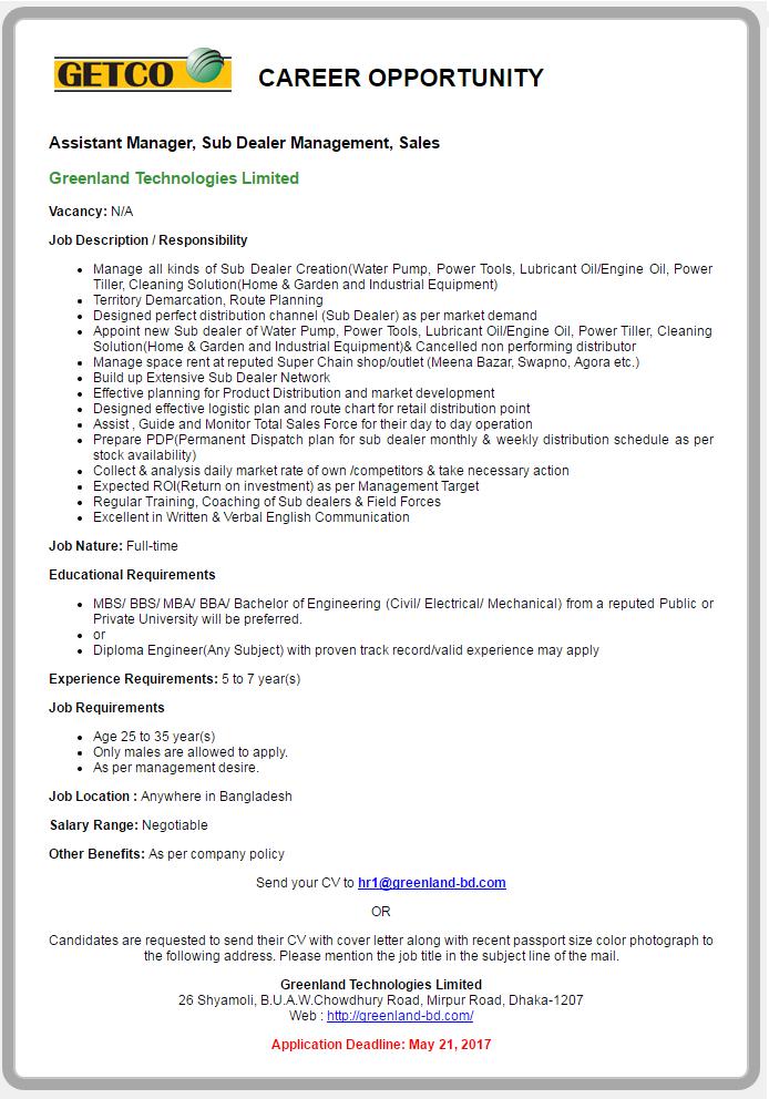 Greenland Engineers & Tractors Company (GETCO) Job Circular 2017
