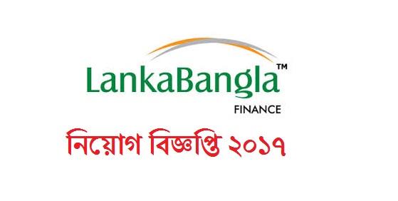 LankaBangla Finance (LBFL) Job Circular 2017