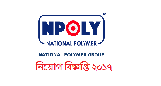 National Polymer Group Job Circular 2017