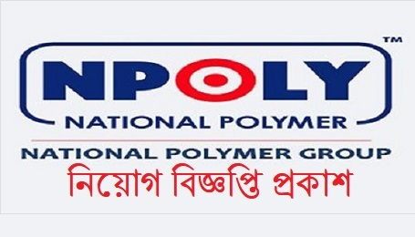 National Polymer Group Jobs Circular 2018