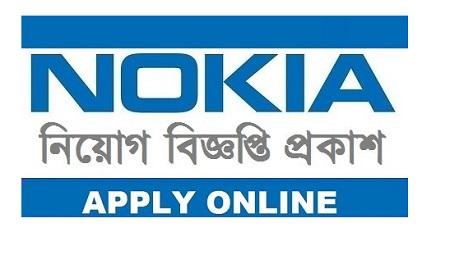 Nokia Mobile Company Job Circular 2020