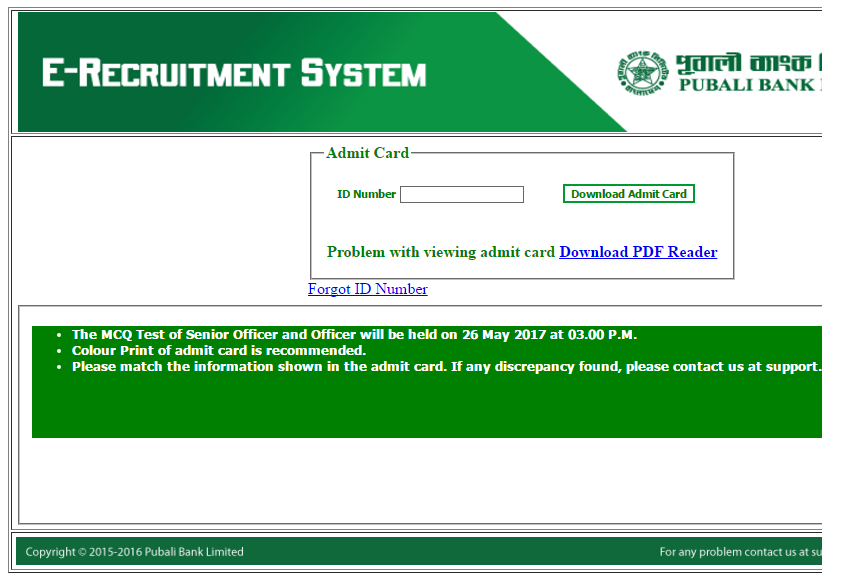 Pubali Bank Limited Exam Admit Card Download