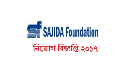 Sajida Foundation Job Circular 2017
