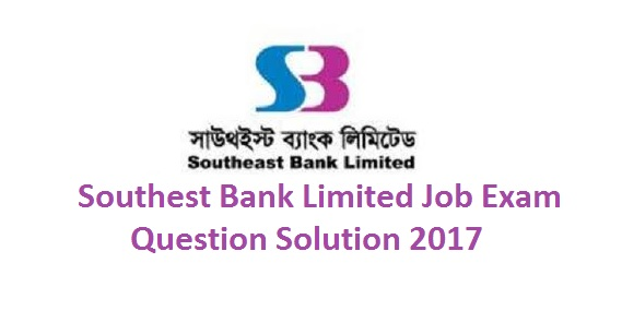 Southest Bank Limited Job Exam Question Solution 2017