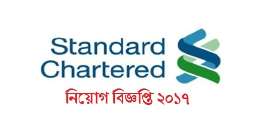 standardchartered bank bangladesh