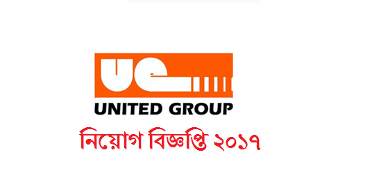 United Group Job Circular 2017