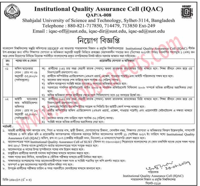 University Grants Commission of Bangladesh -UGC Job Circular 2017