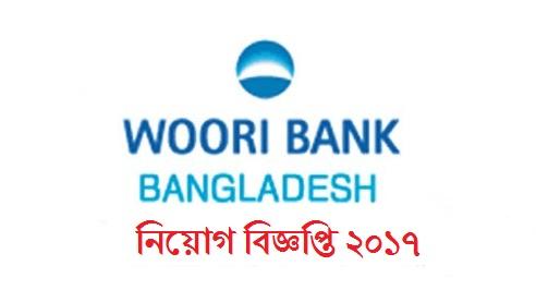Woori Bank Bangladesh Job Circular 2017