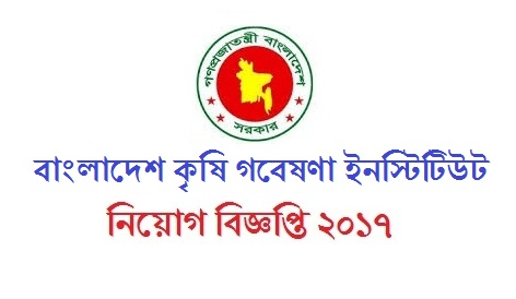 Bangladesh Agricultural Research Institute Jobs Circular 2017