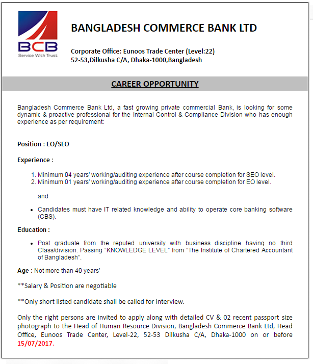 Bangladesh Commerce Bank Ltd Job Circular 2017